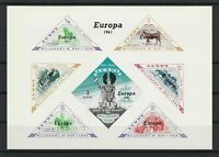 Lundy Europa 1961 Imperf Mint Never Hinged Stamps Sheet Ref 28655
