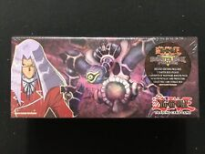 Yugioh! Starter Deck Pegasus Deluxe Edition - Factory Sealed