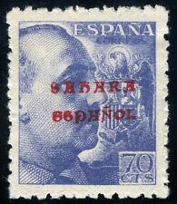 SAHARA 58 PEQUEÑO CONJUNTO DE 5 SELLOS. SELLOS ESPAÑA 1940 HABILITADOS