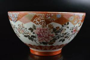 #9544: Japan Old Kutani-ware Flower Bird Muffle painting ORNAMENTAL PLATE/Dish