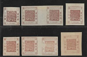 CHINA 1865-1866 COLLECTION SHANGHAI L.PO LARGE DRAGON STAMPS 2&3 CANDAREENS USED