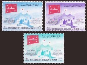 Yemen Kingdom 1963 MNH no gum, 100 years Red cross, Health
