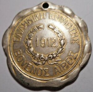 Greece,Greek,Griechenland Very Old Medal of Greeks in Bovenos Aires 1912.
