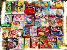 50/100 Piece PREMIUM Snack Box Japanese Korean Chinese Asian Treat  Samples