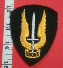 Obsolete Canadian Forces Special Services Force Patch