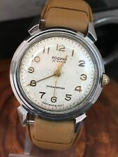 "Ultra rare ""Rodina"" Kirovskie 1950s automatic, made in USSR 1 MChZ KIROVA"
