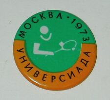 Russian Vintage Tennis Pin Badge - Moscow 1973