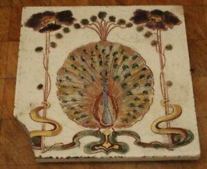 unusual aesthetic peacock design aesthetic  ENGLISH PERIOD TILE a/f