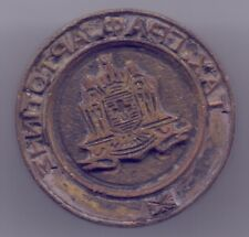 11/4.GREECE,ARTOTINIS POST OFFICE VERY OLD OFFICIAL BRONZE SEAL