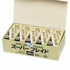 Feather Artist Club Professional Super Blade PS-20 10 packs 200 blades.
