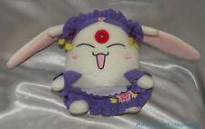 "2006 Clamp Tsubasa Plush 6"" White Mokona Modoki Soel w/Purple Outfit Anime Manga"