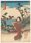 Genuine original Japanese woodblock print Tokaido Shirasuka Station