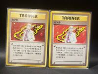 Pokemon Card Japanese Blaine Holo Foil + non foil Trainer Gym Set LP/ex cond