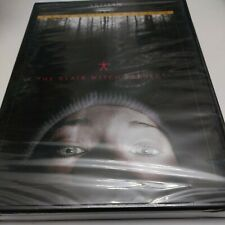 The Blair Witch Project 1999 Special Edition Michael Williams Heather Donahue