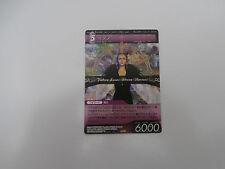 Carte Final Fantasy 8 Edea !!!