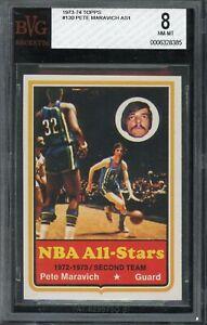 1973 Topps Basketball #130 Pete Maravich AS BVG 8