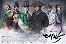 CANH BẠC HOÀNG GIA  -  Phim Bo Han Quoc