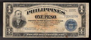 1944 US Philippines One 1 Peso WW II Victory Note Pic# 117
