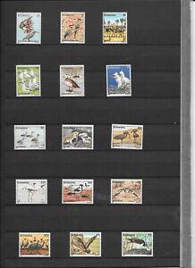 Botswana Birds MNh 1982 Cat £50+