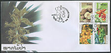 LAOS 1er Jour N°1768/1771** Fruits sauvages, 2010 Wild Fruits on FDC