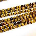 1 Natural Tiger's Eye Gemstone Round Beads 2MM 3MM 4MM 6MM 8MM 10MM 12MM 14MM