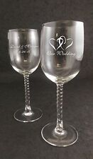 Personalized/Engraved Wine Glass with Spiral Stems