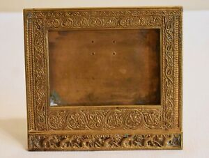 Ca.1915 Tiffany Studios New York Venetian Gilt Bronze Calendar / Picture Frame
