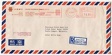 HONG KONG - Registered mail to Malaysia, UOB meter franking, 2 Apr 1993 (A2)