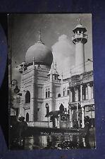 *RPPC* Malay Mosque, Singapore 'Gevaert' Postcard