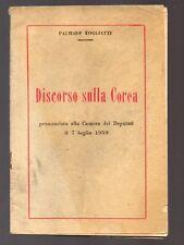 DISCORSO SULLA COREA di Palmiro Togliatti