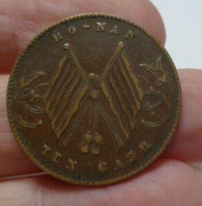 1913-1914 Ho-Nan Honan 10 Ten Cash Copper Coin China Flags Henan Province