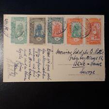 FRANCE COLONIE COTE DES SOMALIS LETTRE COVER CAD DJIBOUTI 1935 -> SUISSE