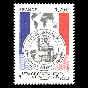 France 2015 - Anniversary of the Ministry of Foreign Affairs  - Sc 4821 MNH