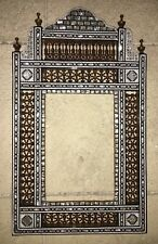 """Wall Mounted Mirror Frame Inlaid Mother of Pearl & Arabesque Work (30.8""""x19.6"""")"""