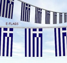 More details for 30 metre greece greek flag party bunting ΣΗΜΑΊΑ ΤΗΣ ΕΛΛΆΔΑΣ speedy delivery