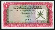 Oman 1970, 1 Rial Saidi, P4, Original Unc