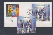 LM81398 Greece 1998 championship basketball sheet FDC MNH