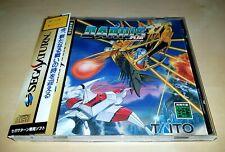 Sega Saturn Darius Gaiden SHMUP 2D-Shooter JAPAN