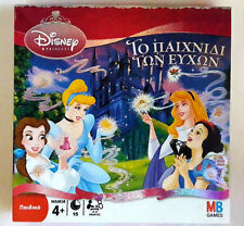 Board Game Spinning Wishes Disney Princess 2008 Greek Edition By MB Complete