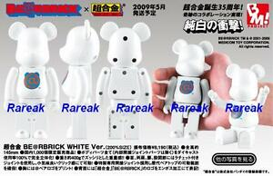 Medicom Be@rbrick 2009 Bandai Chogokin White Metal version 200% Bearbrick