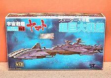 Bandai Space Cruiser Yamato No.6 Model Kit # 36046-100