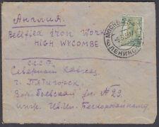 1933 Russia/URSS, Mosca a Bellfield Iron Works, High Wycombe, Bucks tramite London