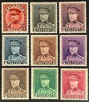 Belgium. Albert I. Derivative. SG583/91 1931. MNH. CV £145. (M77)