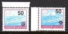 Yugoslavia 1992 Definitive Mi. 2557 A-C MNH