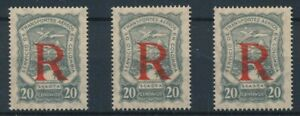 [31032] Chile 1923/28 Good airmail stamp 3x Very Fine MNH