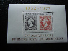 LUXEMBOURG - timbre yvert et tellier bloc n° 10 n** (Z7) stamp (Z)
