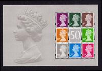 GB 2017 Machin 50th Anniversary~Prestige Stamp Booklet Pane~Unmounted Mint~No 3~