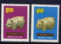 China Taiwan 1970 New Year of Pig stamps MNH
