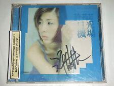 MusicCD4U Autograph CD Valen Hsu Xu Ru Yun - Ri Guang Ji Chang 許茹芸日光机场親筆簽名版