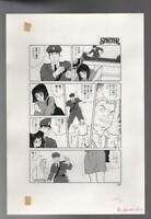 z370 Kage ni Obiete Original Japanese Manga Comic Art Page Horror Story